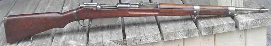 35M rifle
